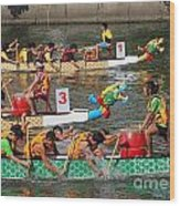 The 2013 Dragon Boat Festival In Kaohsiung Taiwan Wood Print