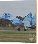 Ukrainian Air Force Su-27 Flanker Wood Print