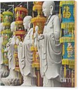 Vietnamese Temple Shrine Wood Print