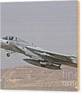 An F-15c Baz Of The Israeli Air Force Wood Print