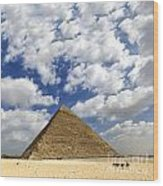 Great Pyramid Of Egypt Wood Print