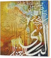 Islamic Calligraphy Wood Print by Corporate Art Task Force