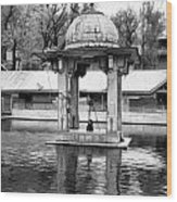 Premises Of The Hindu Temple At Mattan With A Water Pond Wood Print