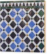 Alhambra. Spain. Granada. Alhambra Wood Print