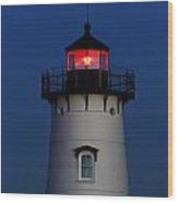 Edgartown Lighthouse Wood Print