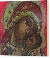 Mystical Rose Wood Print