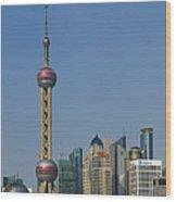Pudong Skyline Wood Print