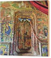 Ura Kidane Meret Monastery, Lake Tana Wood Print