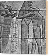 Cleopatra Vii (69-30 B.c.) Wood Print