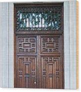 Distinctive Doors In Madrid Spain Wood Print