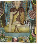 Siddhartha Gautama, Known Wood Print