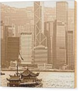 Hong Kong Wood Print