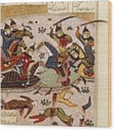 Shahnameh. The Book Of Kings. 16th C Wood Print