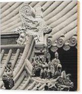 9512 Wood Print