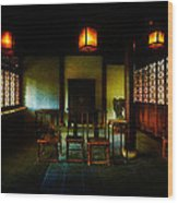 A Chinese Scholar's House Wood Print