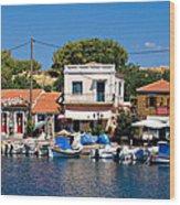 A Greek Island Harbor Wood Print
