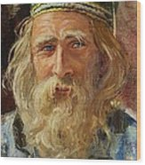 a Greek Portrait Wood Print