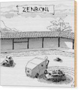 A Guy Is Driving Around A Zen Garden Making Wood Print