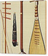 A Huqin And Bow, A Sheng, A Sanxian Wood Print by Alfred James Hipkins