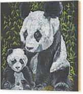 A Mothers Devotion Wood Print