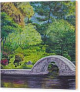 A Peaceful Place In Hiroshima Wood Print