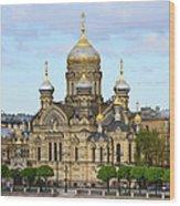 A River View Of Saint Petersburg Wood Print