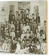 A School In Urmia Iran Wood Print