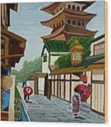 A Stroll In Old Kyoto Wood Print