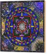 A Surrealistic Mandala Wood Print