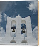A Whitewashed Bell Tower And Dramatic Wood Print