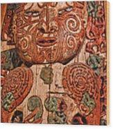Aborigine Carved Figure Wood Print