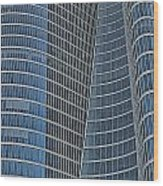 Abu Dhabi Investment Authority Wood Print
