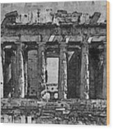 Acropolis Wood Print by George Rossidis