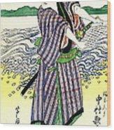 Actor Nakamura Utaemon 1813 Wood Print