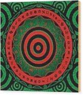 Adinkra Disk Pan-african II Wood Print