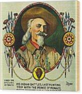 Adventures Of Buffalo Bill Wood Print