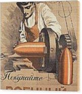 Advertisement For War Loan From World War I Wood Print