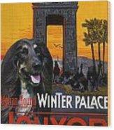 Afghan Hound Art - Luxor Poster Wood Print