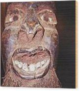 African Devil Wood Print