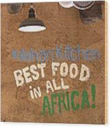 African Food Wood Print