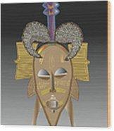 African Tribal Ceremonial Mask Wood Print