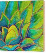 Agave Glow Wood Print