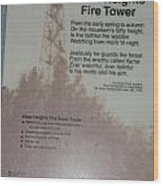 Aiton Heights Fire Tower Wood Print