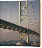 Akashi Kaikyo Bridge Sunset Wood Print