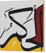 Al-hakm Wood Print