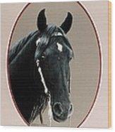 Al Zirr Portrait Wood Print