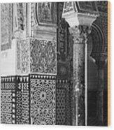 Alcazar Column Arches And Tile Wood Print