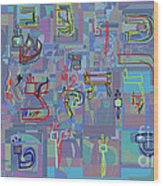 Alef Bais 1e Wood Print