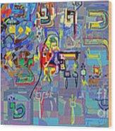Alef Bais 1n Wood Print