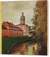 Alexander Nevsky Lavra Wood Print
